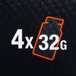 Energiegel Ultra Gel 300 framboos 4x 32 g - 806615
