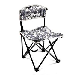 Klappstuhl Essenseat Compact Kid camouflage Angeln