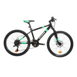 Kindermountainbike 24 inch, Rockrider 700, geel