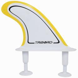 Blunt-Edged Surfboard Fin for Foam Boards.