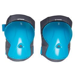 兒童自行車防護組 XS - 藍色