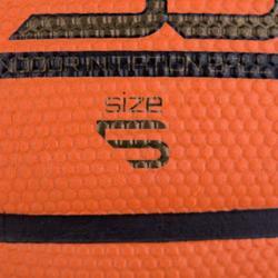 Basketbal kinderen B300 maat 5 oranje/wit - 834027