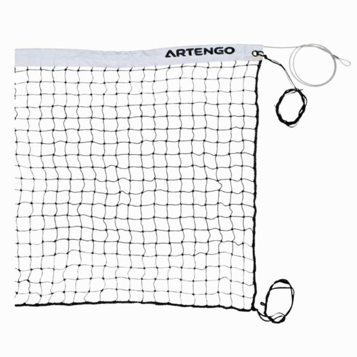 FILET DE BEACH TENNIS ARTENGO - 834792