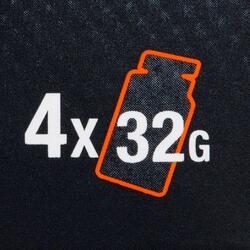 Energiegel Ultra Gel 500 meloen 4x 32 g - 836348