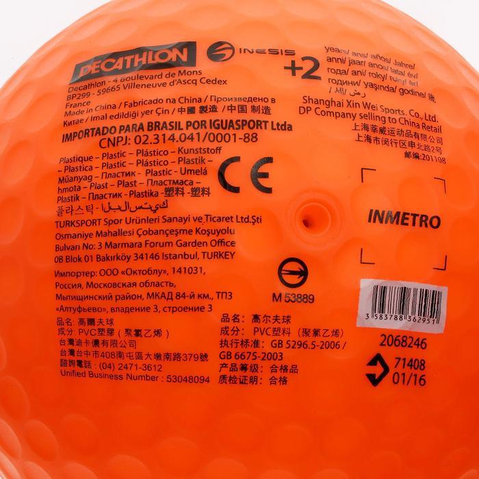 兒童用充氣高爾夫球500