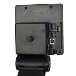 Roeitrainer model D PM5 - 844061