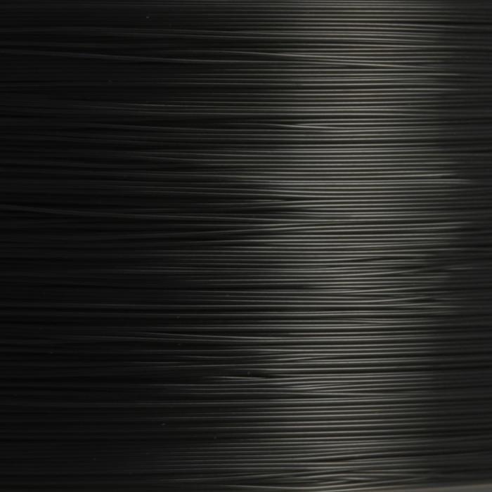 FIL DE PÊCHE LINE ABRASION GREY 250 M - 847277