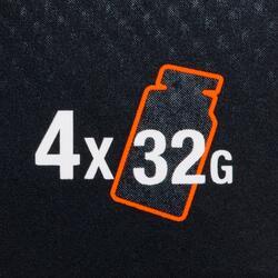 Energiegel Ultra Gel 500 gezouten boterkaramel 4x 32 g - 851563
