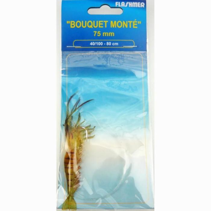 LEURRES SOUPLES PECHE EN MER GRAND BOUQUET 7.5CM 40/100