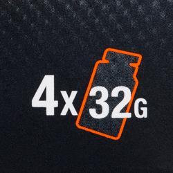 Energiegel Ultra Gel 700 citroen 4x 32 g - 860952