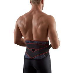 男/女兼用加強支撐健身護腰帶 Mid 500- 黑色