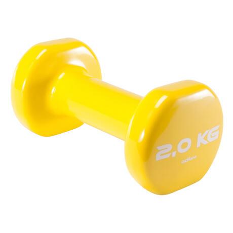 39c7ab3a61e229 Manubri pvc 2*2 kg | Domyos by Decathlon