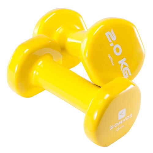 Haltères fitness 2*2 kgs