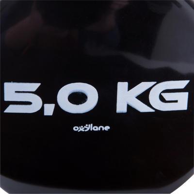 Гантелі по 5 кг, з ПВХ, 2 шт.