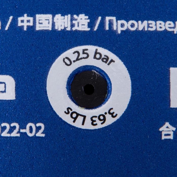 Ballon de volley-ball Wizzy 260-280g blanc et bleu à partir de 15 ans - 879181