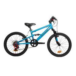 Racingboy 520 FZ 適合6~8歲 20吋 6段變速自行車越野自行車