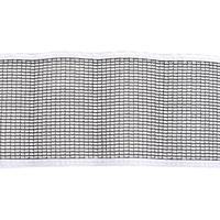 """Galda tenisa tīkls """"PPN"""", 183 cm"""