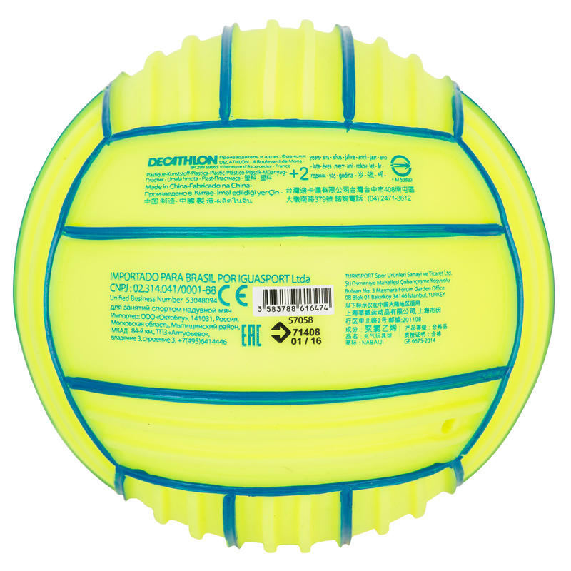 Pool Ball small Yellow
