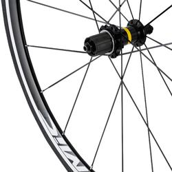 ROUE ROUTE 700 ARRIERE COSMIC ELITE 18 UST 25