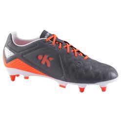 Chaussure football adulte terrain gras Agility 700 Pro SG