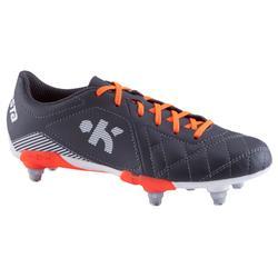 Rugbyschoenen voor drassig terrein kinderen Agility 500 SG grijs/oranje/wit
