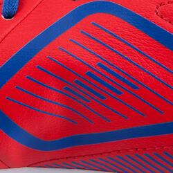 Voetbalschoenen voor kinderen Agility 500 FG - 884290