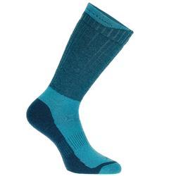 SH500 Ultra-Warm Mid Adult Snow Hiking Socks - Blue.