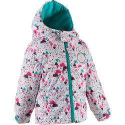 FIRSTHEAT 嬰幼兒滑雪運動夾克,彩色山岳印花