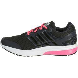 nouveau produit 1589a e1798 Chaussure Running Femme adidas Galaxy Elite Noire