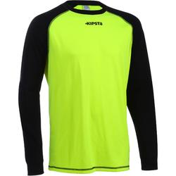F300 兒童足球守門員運動衫 - 黃色/黑色