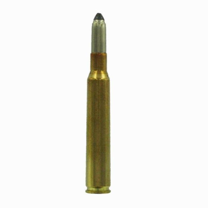 Munitions de chasse 7x64 ID Classic 11,5g