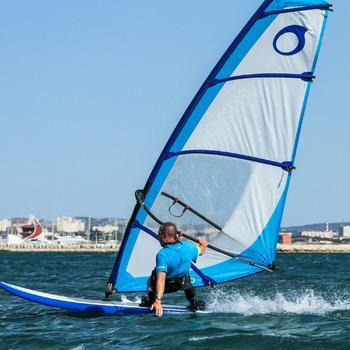 Mât Windsurf 4m60 25 C30 - 916912