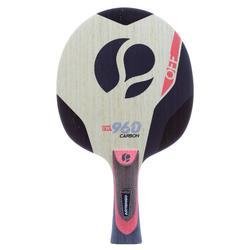 進攻型速度乒乓球碳纖拍面FW 960-粉紅色