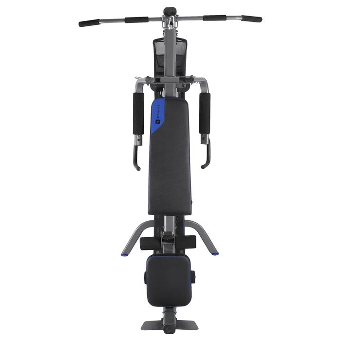 Appareil à Charge Guidée Home Gym Compact Musculation - 92906