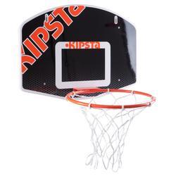 Canasta de baloncesto niños B100 negro, para fijar a la pared Hasta 8 años
