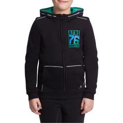Warm ritsjack met kap print gym jongens - 936335