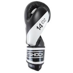 Boxing Gloves 300, trainingshandschoenen voor beginners heren/dames - 937595