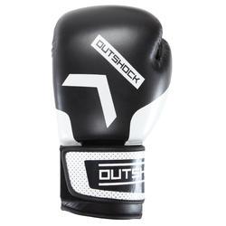 Boxing Gloves 300 Negro, guantes de entrenamiento principiante hombre mujer