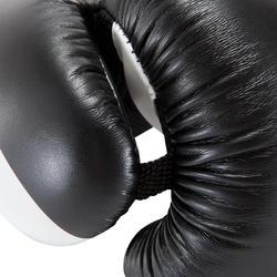 Boxing Gloves 300, trainingshandschoenen voor beginners heren/dames - 937604