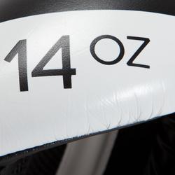 gants de boxe 300 noirs , gants d'entraînement débutant homme ou femme
