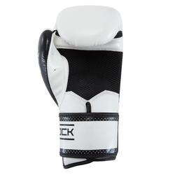 Boxing Gloves 300, trainingshandschoenen voor beginners heren/dames - 937615