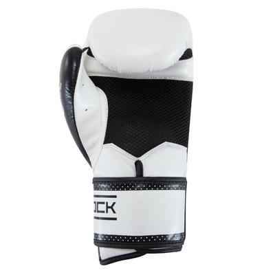 gants de boxe 300 blancs , gants d'entraînement débutant homme ou femme