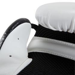 Boxing Gloves 300, trainingshandschoenen voor beginners heren/dames - 937620