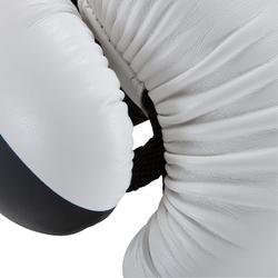 Bokshandschoenen 300 wit, geschikt voor beginners