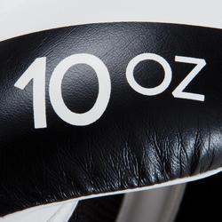 Boxing Gloves 300, trainingshandschoenen voor beginners heren/dames - 937628