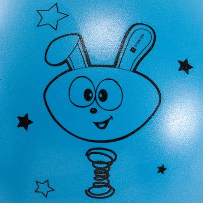 Balón saltador Resist 45 cm azul