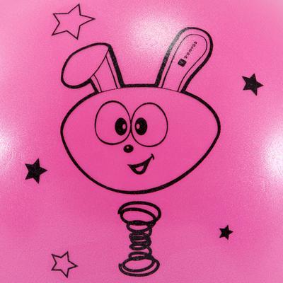 Balón Saltador Gimnasia 45cm Domyos rosado