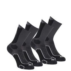 Calcetines largos de senderismo montaña. 2 pares MH 500 negro gris.