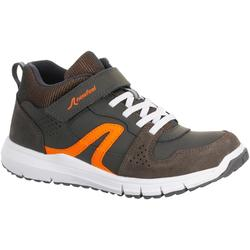 Protect 560 kid's walking shoes leather brown/orange