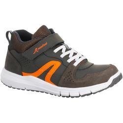 兒童款皮革健走鞋Protect 560 -棕色/橘色